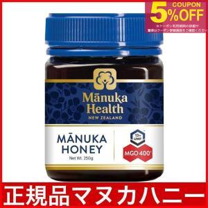 マヌカヘルス マヌカハニー蜂蜜 MGO400+ 250g UMF13+ 日本向け正規輸入品 日本語ラ...
