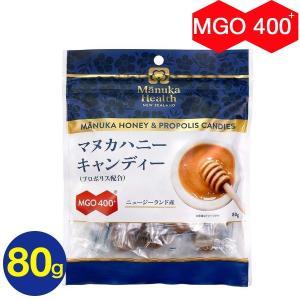 マヌカハニー キャンディ 飴 プロポリス&マヌカハニーMGO400+キャンディー 80g のど飴メー...