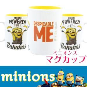 ミニオン マグカップ バナナ  ミニオンズ コップ USJ プレゼント ギフト