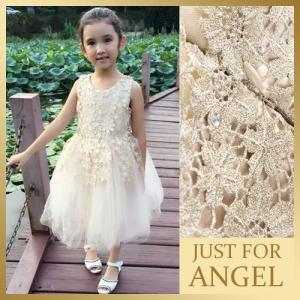 ドレス 子供 子供ドレス キッズ キッズドレス ピアノ発表会 発表会 結婚式 パーティー フォーマル 女の子 七五三 kd16の画像