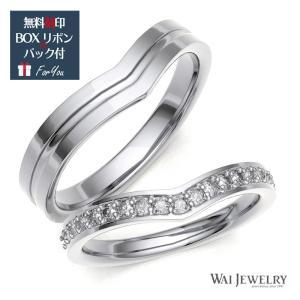 結婚指輪 プラチナ ペア マリッジリング ダイヤモンド ペアリング 2本セット 指輪 pt900 v...