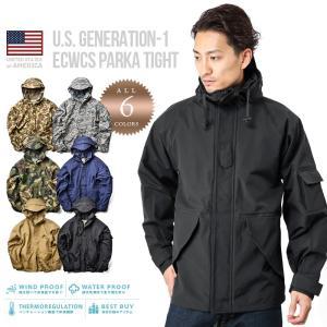 ■商品説明 ECWCSパーカーは1980年代後半に米軍において正式採用された極寒冷気候衣料です。 E...