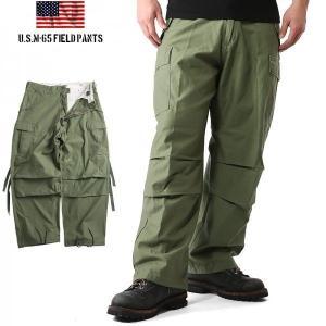 新品 米軍 M-65 フィールドカーゴ パンツ オリーブ メンズ ミリタリー 軍パン ズボン ボトムス 【クーポン対象外】