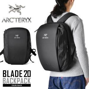 ARC'TERYX アークテリクス ブレイド20 バックパック リュック BLADE 20 BLACK 通勤 通学 アウトドア ブランド【正規取扱店】【クーポン対象外】【予】|waiper