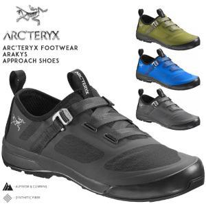 ARC'TERYX アークテリクス Arakys(アラキス)アプローチシューズ 登山靴 アウトドア ブランド【正規取扱店】【予】【クーポン対象外】|waiper