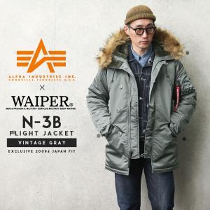 ALPHA アルファ WAIPER別注 20094-459 N-3B フライトジャケット JAPAN FIT V.GRAY メンズ ミリタリージャケット ジャンバー ブランド|waiper