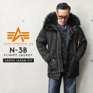 ■商品説明 冬の最高の防寒着「ALPHA N-3B」に日本独自企画のオールブラックカラーが登場!シル...