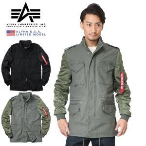 ■商品説明 ミリタリージャケットの傑作としてアイコン的なアイテム、M-65とMA-1のパーツを上手く...
