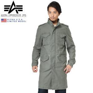 ■商品説明 ミリタリージャケットの傑作として名高いM-65フィールドジャケットをロングコートにアレン...
