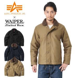 ■商品説明 ALPHAのN-1デッキジャケットに、WAIPER別注生産モデルが登場!プリントが苦手な...