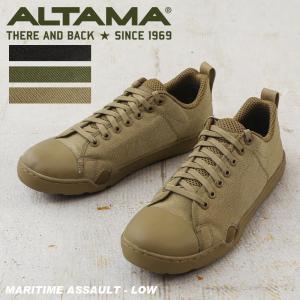 ALTAMA アルタマ MARITIME ASSAULT タクティカルスニーカー LOW ローカット メンズ ミリタリー 靴 シューズ ブランド|waiper