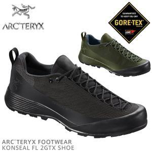 ARC'TERYX アークテリクス Konseal FL 2 GTX(コンシールFL2 ゴアテックス) アプローチシューズ メンズ 登山靴 アウトドア ブランド 【クーポン対象外】【予】|waiper