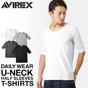 ポイント10倍!AVIREX アビレックス 6143508 ハーフスリーブ Uネック Tシャツ 5分袖 メンズ 半袖 カットソー 無地 テレコリブ ブランド【クーポン対象外】|waiper