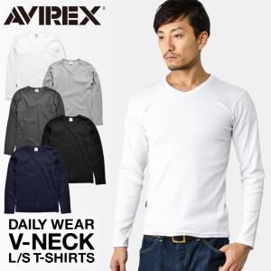 ポイント10倍!AVIREX アビレックス Tシャツ 長袖 Vネック メンズ ロンT 6153480 無地 ブランド 送料無料【クーポン対象外】|waiper