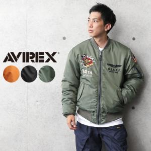 AVIREX アビレックス 6102173 MA-1フライトジャケット コマーシャルモデル AVG / FLYING TIGER メンズ ミリタリージャケット ブランド【クーポン対象外】|waiper
