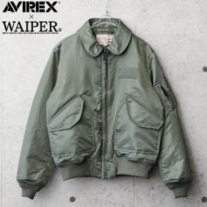 AVIREX アビレックス WAIPER別注 6102205 COMMERCIAL CWU-45/Pフライトジャケット メンズ ミリタリージャケット MA-1 ブランド|waiper
