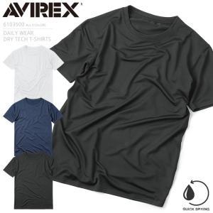 AVIREX初の速乾Tシャツ!AVIREX アビレックス 6103500 DRY TECH 半袖 クルーネック Tシャツ メンズ 吸汗 速乾 消臭 ドライTシャツ ブランド【クーポン対象外】|waiper