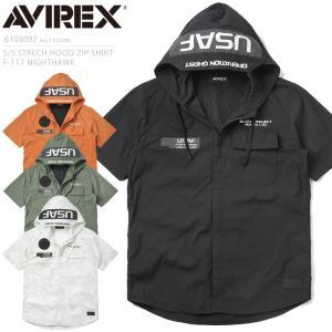 セール60%OFF!AVIREX アビレックス 6105092 S/S STRETCH HOOD ZIP シャツ F-117 NIGHTHAWK メンズ 半袖 シャツジャケット ブランド【クーポン対象外】|waiper