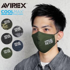 AVIREX アビレックス 6109126 ドライタッチ マスク 冷感 ひんやり クールマックス ウォッシャブル ブランド 【クーポン対象外】|waiper