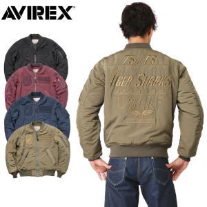 AVIREX アビレックス アヴィレックス MA-1 フライトジャケット TIGER SHARK メンズ ミリタリー アウター ブルゾン ジャンパー ブランド メーカー 6172142|waiper