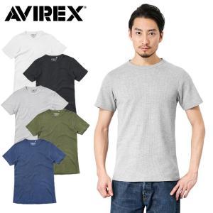 ポイント10倍!AVIREX アビレックス 6173313 S/S サーマル クルーネック Tシャツ メンズ カットソー 半袖 丸首 無地 インナー ブランド【クーポン対象外】|waiper