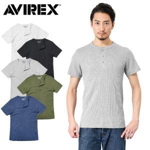ポイント10倍!AVIREX アビレックス 6173314 S/S サーマル ヘンリーネック Tシャツ メンズ カットソー 半袖 無地 インナー ブランド【クーポン対象外】|waiper