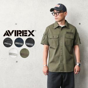 AVIREX アビレックス 6175093 S/S FATIGUE カーキ シャツ メンズ 半袖 ミリタリーシャツ 無地 ワッペン パッチ【クーポン対象外】|waiper