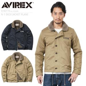 AVIREX アビレックス 6182174 N-1 デッキジャケット PLAIN メンズ アウター ミリタリージャケット ジャンパー アメカジ ブランド【クーポン対象外】|waiper