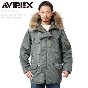 AVIREX アビレックス 6182220 N-3Bフライトジャケット VINTAGE メンズ ミリタリージャケット ビンテージ ジャンパー アウター ブランド【クーポン対象外】|waiper