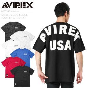 AVIREX アビレックス 6183546 ルーズフットボールTシャツ BIG LOGO メンズ カ...