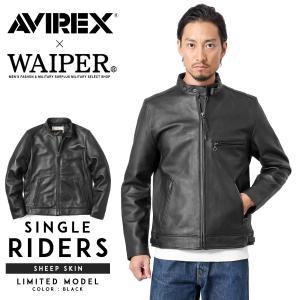 AVIREX アビレックス WAIPER別注 6191074 SHEEP SKIN シングルライダー...