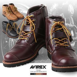 AVIREX アビレックス アヴィレックス TIGER バックルブーツ ラセット AV2931 メンズ ブーツ 【クーポン対象外】 ブランド|waiper