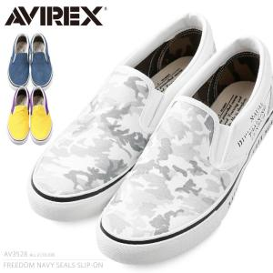 AVIREX アビレックス AV3528 FREEDOM NAVY SEALS スリッポン メンズ スニーカー 靴 シューズ ミリタリー ブランド 無地 迷彩 カモ柄【クーポン対象外】|waiper