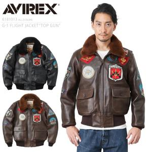 ■商品説明 AVIREXを代表するレザーフライト ジャケットが入荷しました。 米国海軍航空隊の象徴と...