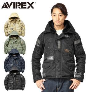 セール25%OFF! AVIREX アビレックス アヴィレックス N-3 MULTI POCKET STENCIL フライトジャケット メンズ ブルゾン ジャンパー 6162147 【クーポン対象外】|waiper