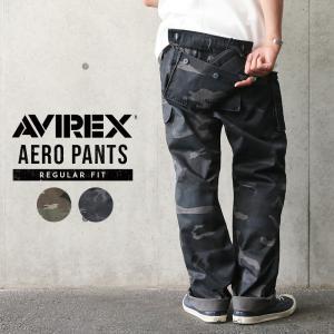 ポイント10倍!AVIREX アビレックス 6166113 エアロ カーゴパンツ CAMOUFLAGE レギュラーフィット メンズ 5ポケット 迷彩 ブランド 送料無料【クーポン対象外】|waiper