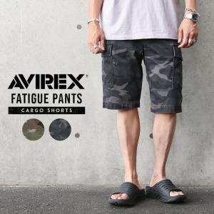 ポイント10倍!AVIREX アビレックス 6166119 ファティーグ ショートパンツ CAMOUFLAGE メンズ ショーツ ハーフパンツ 送料無料【クーポン対象外】|waiper