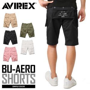 ポイント10倍!AVIREX アビレックス 6166120 エアロ ショートパンツ メンズ ショーツ カーゴパンツ 5ポケット ミリタリー ブランド 送料無料【クーポン対象外】|waiper