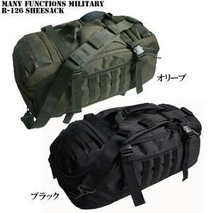 クーポン10%OFF! ミリタリーバッグ 新品 多機能 B-126 シーサック3WAYバッグ 2色 / ダッフルバッグ バッグ|waiper
