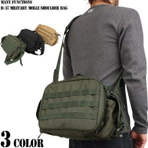 クーポン10%OFF! 選べる3色!ミリタリーバッグ 多機能 ミリタリー B-37 MOLLEショルダーバッグ 3色 / ショルダーバッグ|waiper