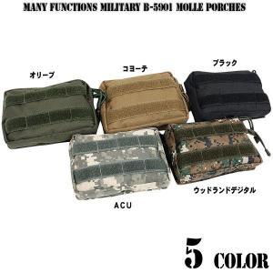 選べる5色!ミリタリーバッグ 多機能 ミリタリー B-5901 MOLLEポーチ 5色 ウエストバッグ モールシステム|waiper