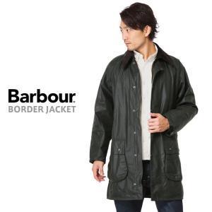 Barbour バブアー MWX0008 BORDER ボーダー フィールドジャケット メンズ カバーオール オイルドジャケット メンズ アウター ブルゾン ブランド|waiper