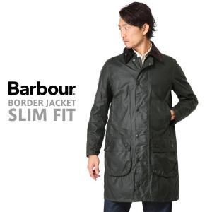Barbour バブアー BORDER SL ボーダー フィールドジャケット スリムフィット オイルドジャケット ビジネスコート メンズ アウター ブランド|waiper
