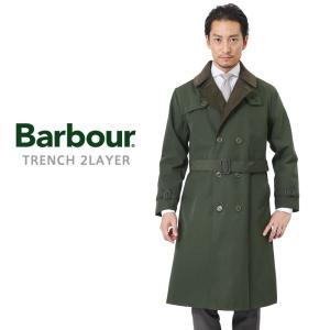 Barbour バブアー MCA0442 WHITLEY トレンチコート 2LAYER メンズ ウィットレイ ロング ジャケット アウター ブランド 新作|waiper