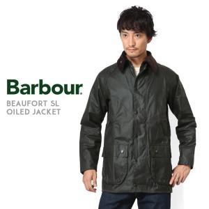 Barbour バブアー MWX0658 BEAUFORT SL(ビューフォートSL) オイルドジャケット スリムフィット メンズ カバーオール アウター 防水 ブランド【Sx】|waiper