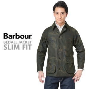 セール35%OFF!Barbour バブアー SMB0106 BEDALE SL ビデイル ジャケット スリムフィット CAMO メンズ アウター カバーオール 迷彩 カモ柄【クーポン対象外】|waiper