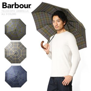 Barbour バブアー TARTAN TELESCOPIC UMBRELLA 折りたたみ傘 タータンチェック ブランド メーカー メンズ レディース ギフト プレゼント|waiper
