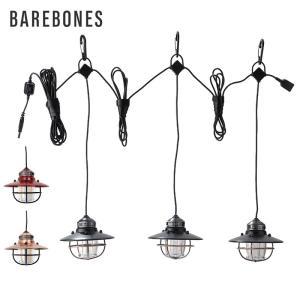BAREBONES LIVING ベアボーンズリビング Edison String エジソン ストリングライト LED ランタン ランプ 照明 アウトドア キャンプ USB 防災グッズ【Sx】 waiper