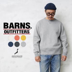 BARNS バーンズ BR-3000 ダブルVガゼット L/S クルーネック COZUN スウェットシャツ 日本製 メンズ トレーナー 無地 裏起毛 アメカジ ブランド【Sx】|waiper