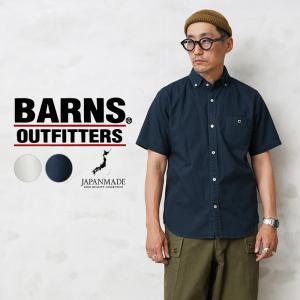 BARNS バーンズ BR-5266N オックスフォード S/S ボタンダウンシャツ 日本製 メンズ 半袖 無地 厚手 肉厚 アメカジ ブランド おしゃれ【Sx】|waiper